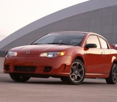 Picture of Saturn Ion Redline