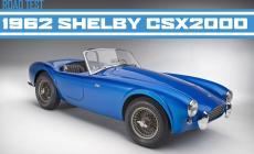 Shelby Cobra 260 S/C
