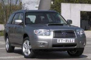 Picture of Subaru Forester 2.5 XT (Mk II facelift)