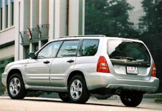 Image of Subaru Forester 2.5 XT
