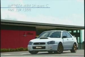 Picture of Subaru Impreza STI Spec C (Mk II)