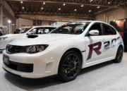 Image of Subaru Impreza WRX STI R205