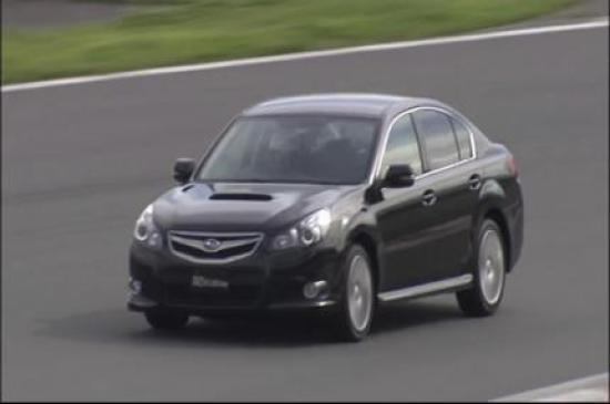 Image of Subaru Legacy 2.5 GT S Package