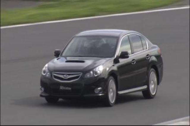 Image of Subaru Legacy 2.5 GT S Package