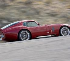 Picture of Daytona Coupe