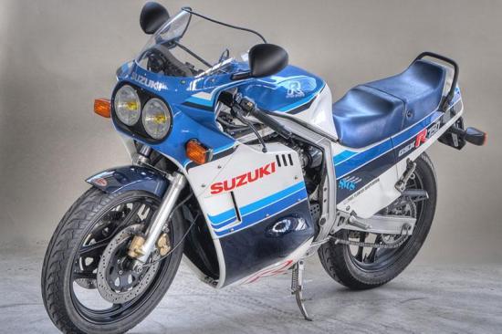 Image of Suzuki GSX 750 R