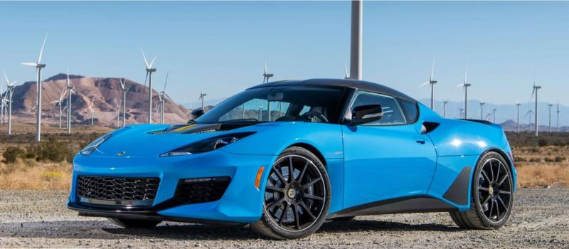 Cover for TOP SPEED OF 2020 LOTUS EVORA GT