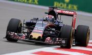Image of Toro Rosso STR11