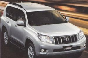 Picture of Toyota Land Cruiser Prado V8