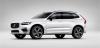 Photo of 2020 Volvo XC60 B4