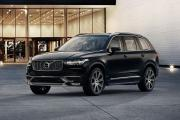 Image of Volvo XC90 D5 AWD