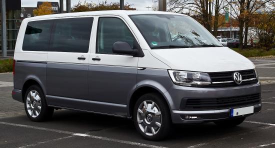 Image of VW Multivan 2.0 TDI BlueMotion Technology