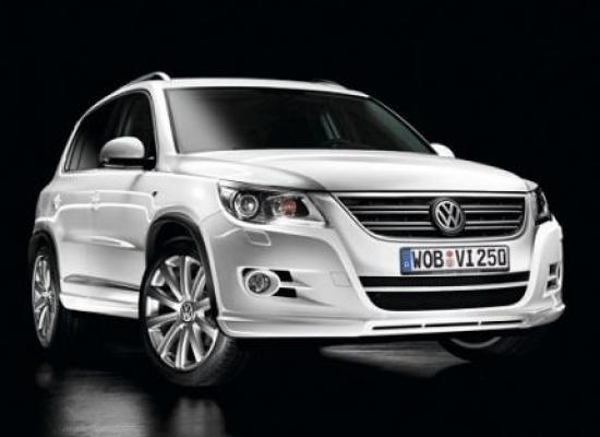 Image of VW Tiguan R Line 2.0 TSI