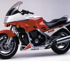 Picture of Yamaha FJ 1100