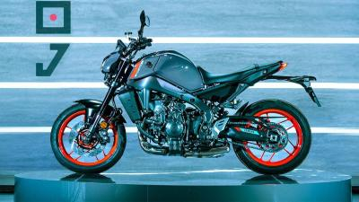 Image of Yamaha MT-09